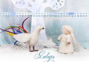 calendar_20142